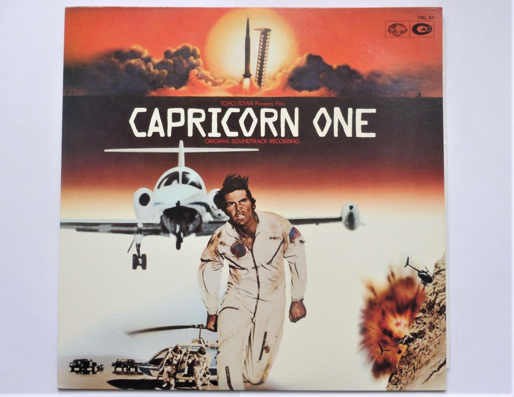 VARIOUS - Capricorn One - LP