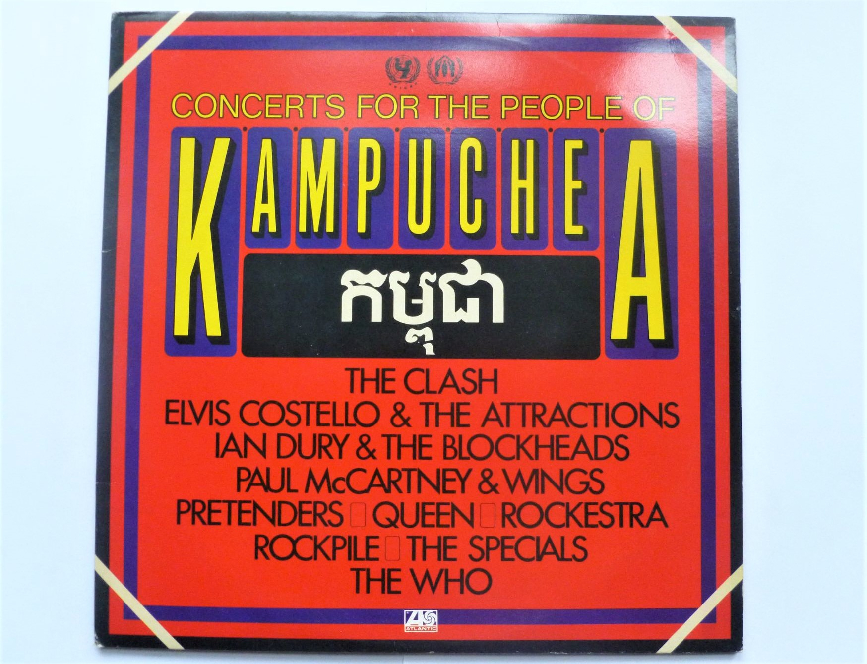 VARIOUS - Concerts For The People Of Kampuchea - LP x 2